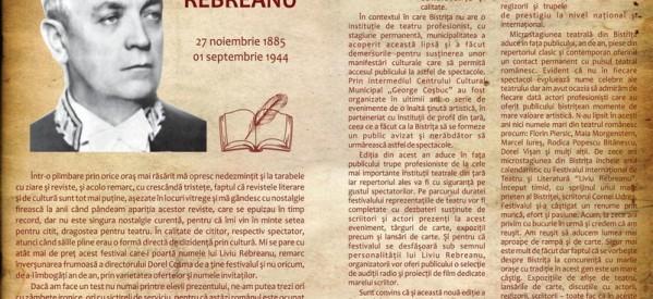"""Programul Festivalului de Teatru şi Literatură ,,Liviu Rebreanu"""", ediţia a X-a"""